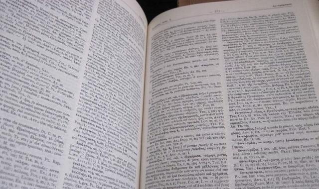 dizionario italiano aperto