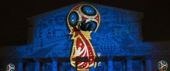 mondiali-russia-2018-logo