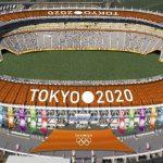 Lo stadio olimpico di Tokyo